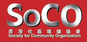 Society for Community Organization