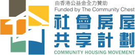 Logo of Community Housing Movement