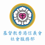 Evangelical Lutheran Church Social Service- Hong Kong